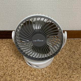 【ネット決済】小型扇風機