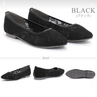花柄レースパンプス Mサイズ ブラック