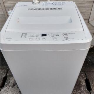 近隣配送無料★美品★無印良品 ステンレス槽 全自動電気洗濯機 6...