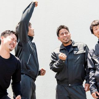 決まり次第終了★【月収30万円~】空調設備工事の経験者