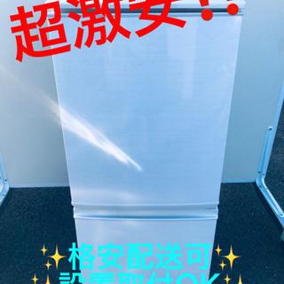 ET167A⭐️SHARPノンフロン冷凍冷蔵庫⭐️