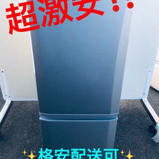 ET170A⭐️三菱ノンフロン冷凍冷蔵庫⭐️