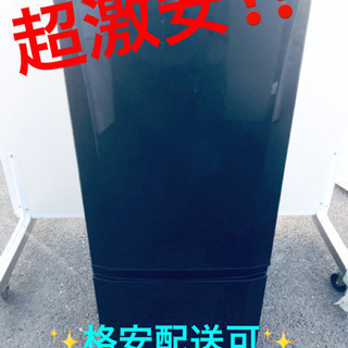 ET171A⭐️三菱ノンフロン冷凍冷蔵庫⭐️