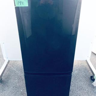 171番 三菱✨ノンフロン冷凍冷蔵庫✨MR-P15Y-B‼️