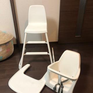 IKEA子供用椅子