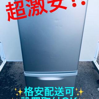 ET174A⭐️Panasonicノンフロン冷凍冷蔵庫⭐️