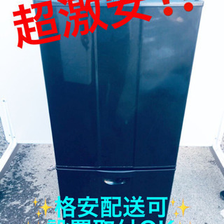 ET175A⭐️ハイアール冷凍冷蔵庫⭐️