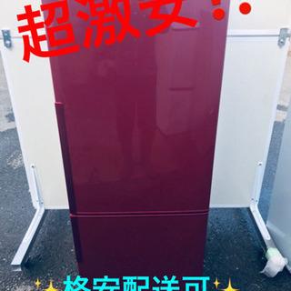 ET177A⭐️SHARPノンフロン冷凍冷蔵庫⭐️