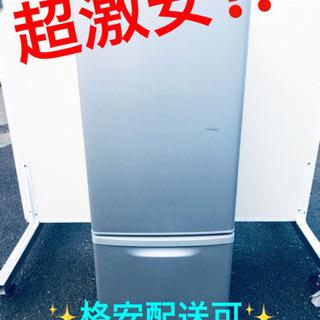 ET180A⭐️Panasonicノンフロン冷凍冷蔵庫⭐️