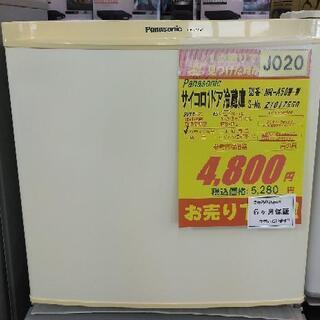J020★6か月保証★サイコロ1ドア冷蔵庫★Panasonic ...