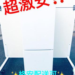 ET181A⭐️maxzen2ドア冷凍冷蔵庫⭐️
