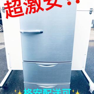 ET182A⭐️AQUAノンフロン冷凍冷蔵庫⭐️