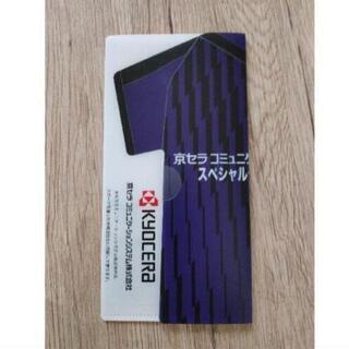 京都サンガFC 抗菌マスクケース