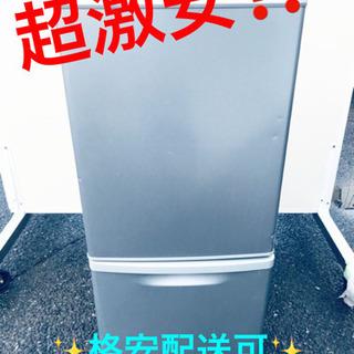 ET184A⭐️Panasonicノンフロン冷凍冷蔵庫⭐️