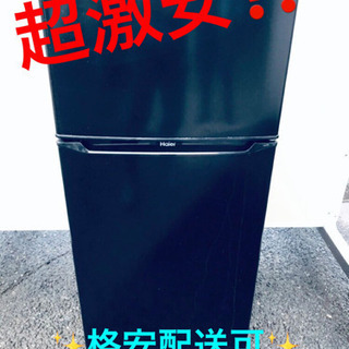 ET185A⭐️ハイアール冷凍冷蔵庫⭐️