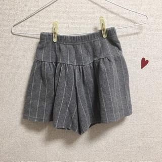 120cm スカートパンツ