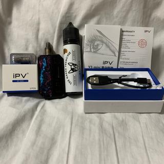 IPV V3 mini pod VAPE