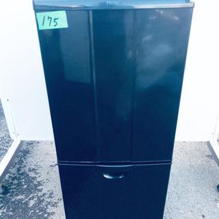 175番 Haier✨冷凍冷蔵庫✨JR-NF140C‼️
