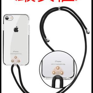 【ネット決済・配送可】<値下げ交渉○>iPhoneSE2,8 シ...