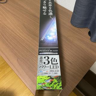 GEX CLEAR LED POWER III 3000円