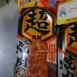 キッコーマン/超焼肉のたれ☆新品未使用