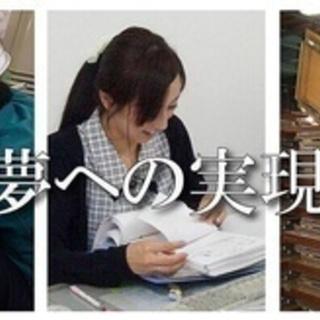 【未経験者歓迎】配送 納品の作業スタッフ/正社員/未経験OK/賞...