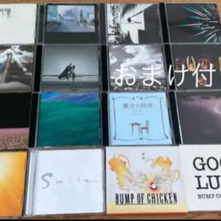 BUMP OF CHICKEN CD 16枚セット、おまけで1枚