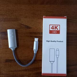 📲《新品❗高解像度》高解像度4KスマホUSB Type C  ⇒...