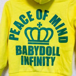 ベビードール パーカー80サイズ 黄色
