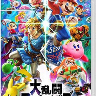 【値下げ】任天堂Switch 大乱闘スマッシュブラザース パッケージ版