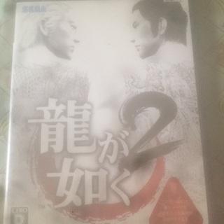 「断捨離」PS2ソフト龍が如く【発送可】