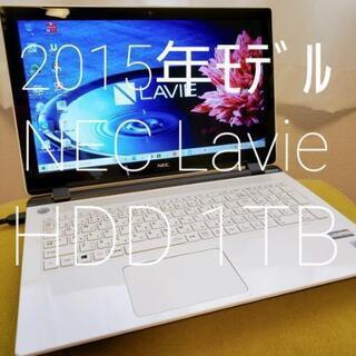 LAVIE 2015年モデル HDD1TB  WEBカメラ内臓...