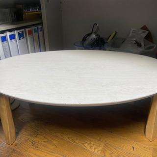 値下げします。お洒落な楕円ローテーブル