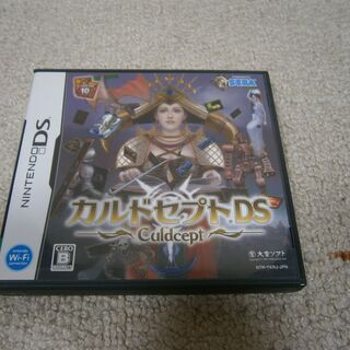 ニンテンドウDS ゲームソフト ④