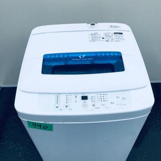 ①✨高年式✨790番 Haier✨全自動電気洗濯機✨JW-K42H‼️