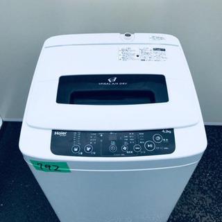 ①✨高年式✨792番 Haier✨全自動電気洗濯機✨JW-K42H‼️