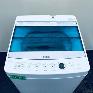 ①✨高年式✨793番 Haier✨全自動電気洗濯機✨JW-C55A‼️