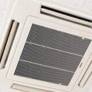 天井埋め込み式エアコンクリーニング キャンペーン!名古屋のハウスクリーニング屋 レンクリです。天井埋め込み式エアコンクリーニングをお得なお値段で! - 名古屋市