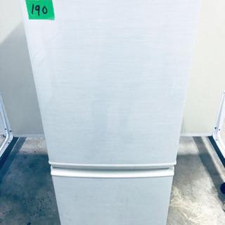 190番 シャープ✨ノンフロン冷凍冷蔵庫✨SJ-14W-W‼️