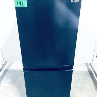 191番 シャープ✨ノンフロン冷凍冷蔵庫✨SJ-14S-B‼️