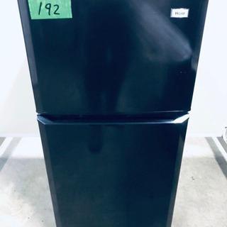 ✨高年式✨192番 Haier✨冷凍冷蔵庫✨JR-N106H‼️