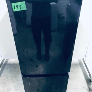 193番 三菱✨ノンフロン冷凍冷蔵庫✨MR-P15T-B‼️