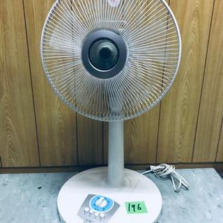 ✨高年式✨196番✨扇風機✨COSM15‼️