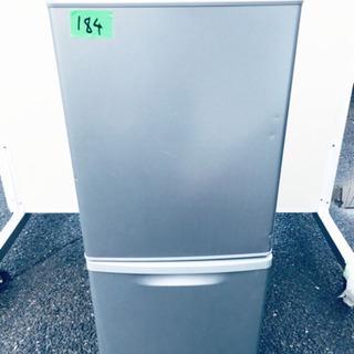✨高年式✨184番 Panasonic✨ノンフロン冷凍冷蔵庫✨N...