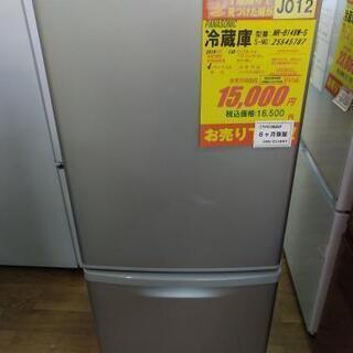 J012★6か月保証★2ドア冷蔵庫★Panasonic N…