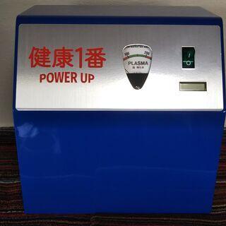 【ネット決済・配送可】電気用品安全法(PSE法)に基づく医療用物...