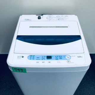 ①✨高年式✨797番 YAMADA✨全自動電気洗濯機✨YWM-T...