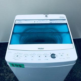 ①✨高年式✨844番 Haier✨全自動電気洗濯機✨JW-C55A‼️