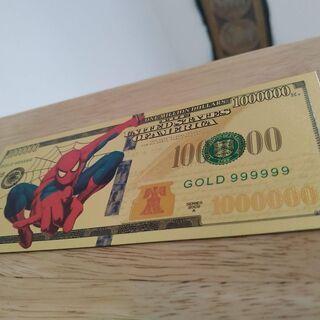 【限定版】スパイダーマン 映画の贈呈品 金箔仕様の100万ドル札