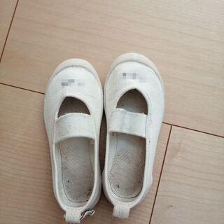 上靴 14.5センチ 小さめに記名あり。